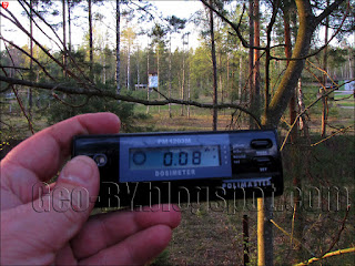 Измерение радиации около бывшей военной части в Колосово
