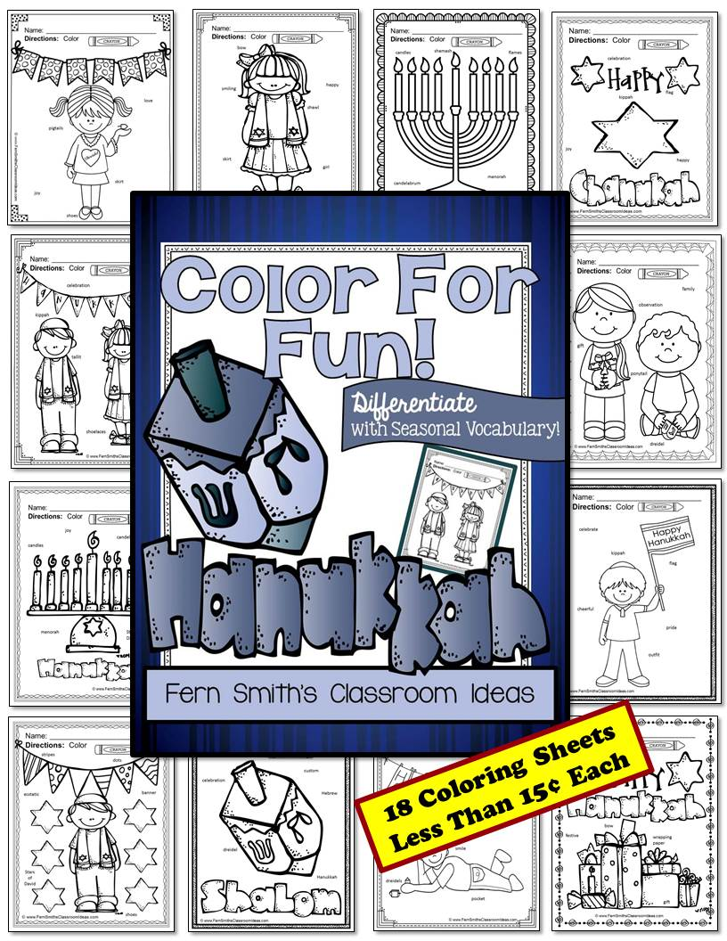 Hanukkah Fun with Seasonal Vocabulary! Color For Fun Printable Coloring Pages
