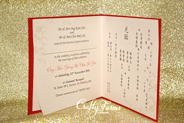 Oriental Red Laser Cut Wedding Card