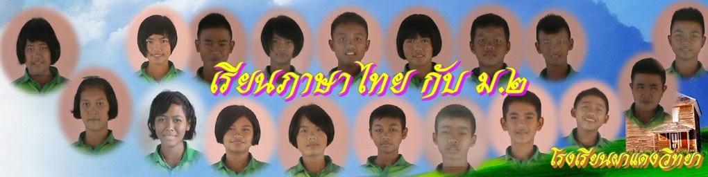 www.morsong-pd.blogspot.com