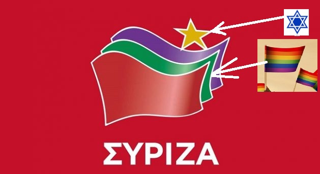 ΣΥΡΙΖΑ: Ευτυχώς ο Μητσοτάκης δεν θα κυβερνήσει για να καταστρέψει την Παιδεία! την έχουν καταστρέψει αυτοι χρονιά τωρα!