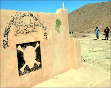 تلوث شمال افريقيا والساحل والصحراء