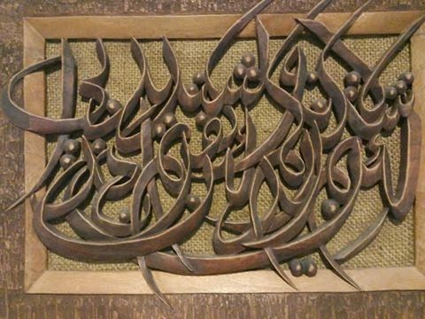 Caligrafi