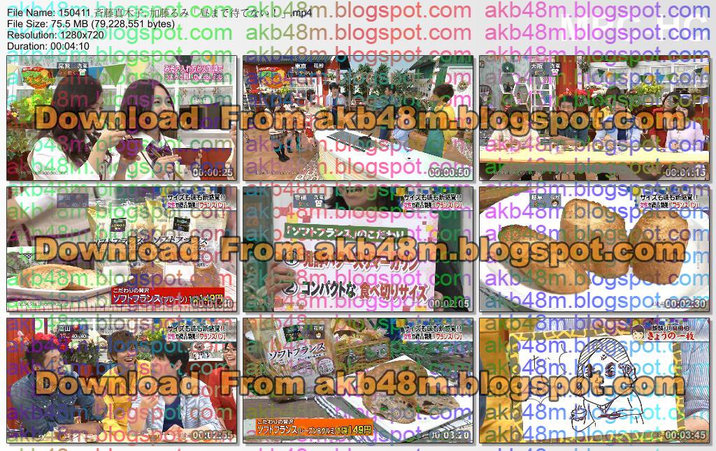 http://3.bp.blogspot.com/-QvM3S--H158/VSj0elg0J7I/AAAAAAAAs-k/qtTXjt193oM/s1600/150411%2B%E6%96%89%E8%97%A4%E7%9C%9F%E6%9C%A8%E5%AD%90%2C%2B%E5%8A%A0%E8%97%A4%E3%82%8B%E3%81%BF%E3%80%8C%E6%98%BC%E3%81%BE%E3%81%A7%E5%BE%85%E3%81%A6%E3%81%AA%E3%81%84%EF%BC%81%E3%80%8D.mp4_thumbs_%5B2015.04.11_18.16.07%5D.jpg
