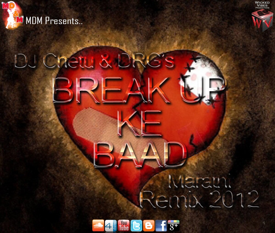 Break ke baad album