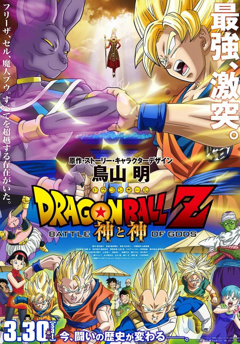 Dragon Ball Z: La Batalla de los Dioses (2013)