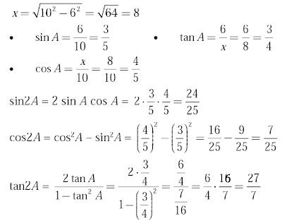 sin 2A, cos 2A, dan tan 2A
