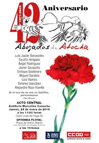 42 Aniversario Abogados Atocha