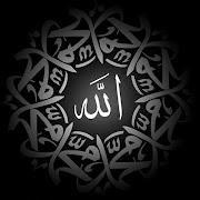 """""""Dan Takutlah kepada Allah niscaya Allah akan mengajari kalian"""" (Qs. Al baqarah ayat 282)"""