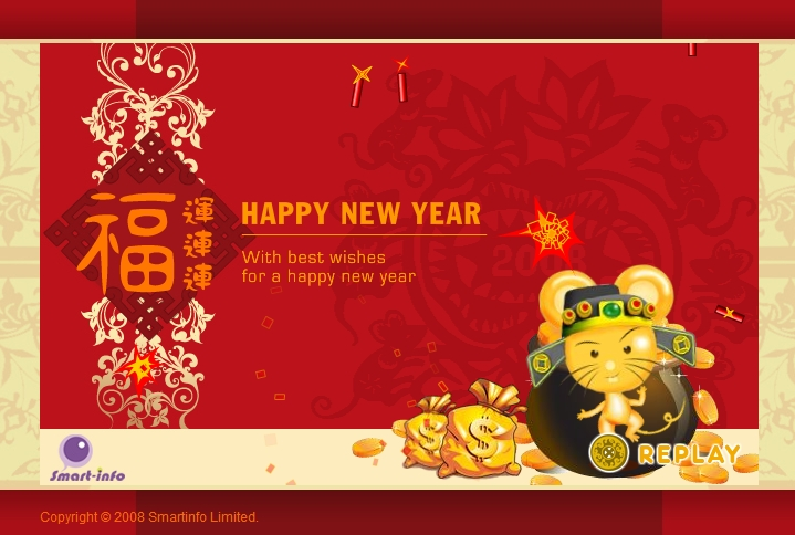 chinese new year cards  lunar year 2013