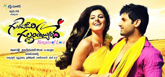 Telugu New Movies