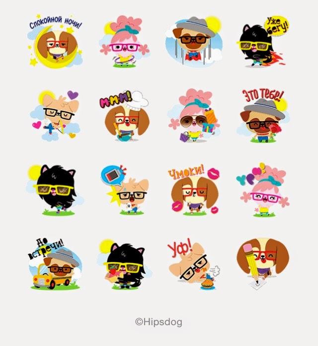 HipsDog: Friends sticker