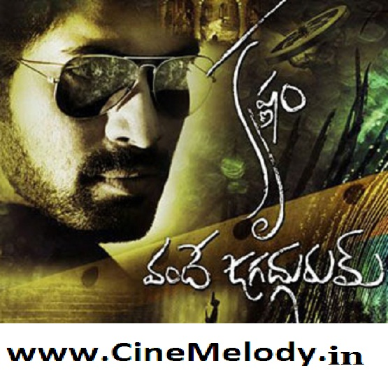 Krishnam Vande Jagadgurum Telugu Mp3 Songs Free  Download -2012
