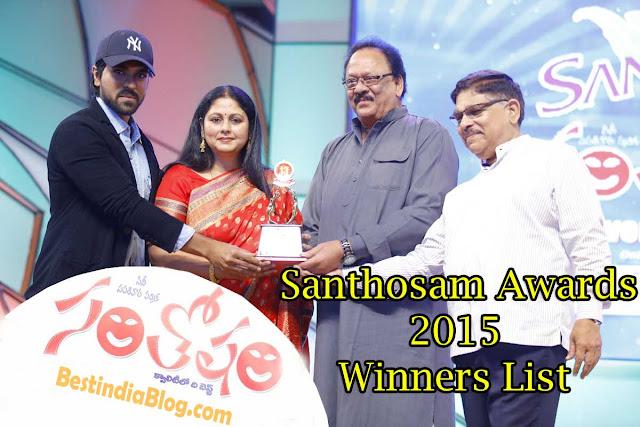 santhosham awards 2015