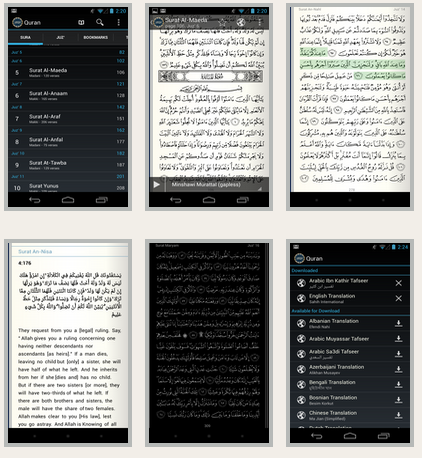 Quran Android