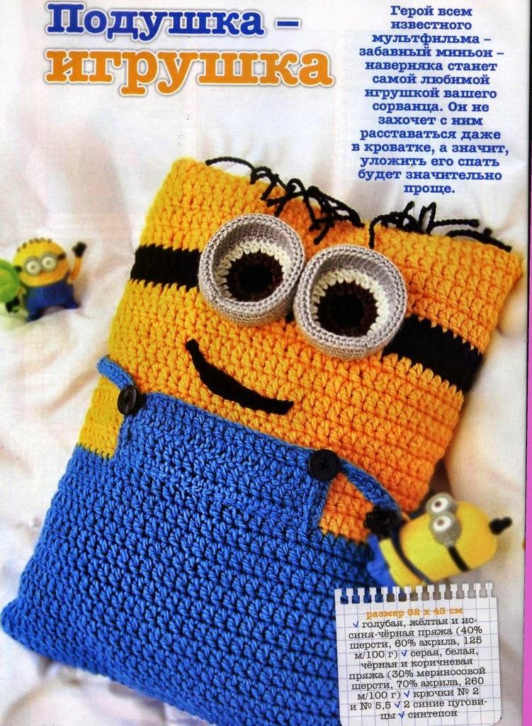 Вязание спицами подушка детская