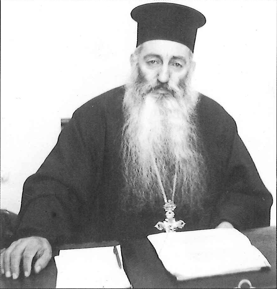 π. Χαράλαμπος Βασιλόπουλος