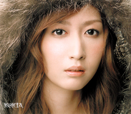 Seigetsuya  Take Notice  KOKIA   Ai no Melody   Chouwa Oto  With