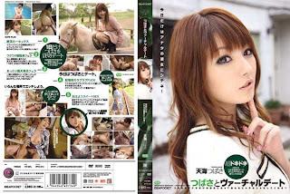 TA7 Tsubasa+Amami+ +Sexual+Date+with+You Tsubasa Amami