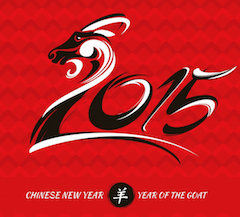 ~~~~ 2015 Year of the Goat ~~~~