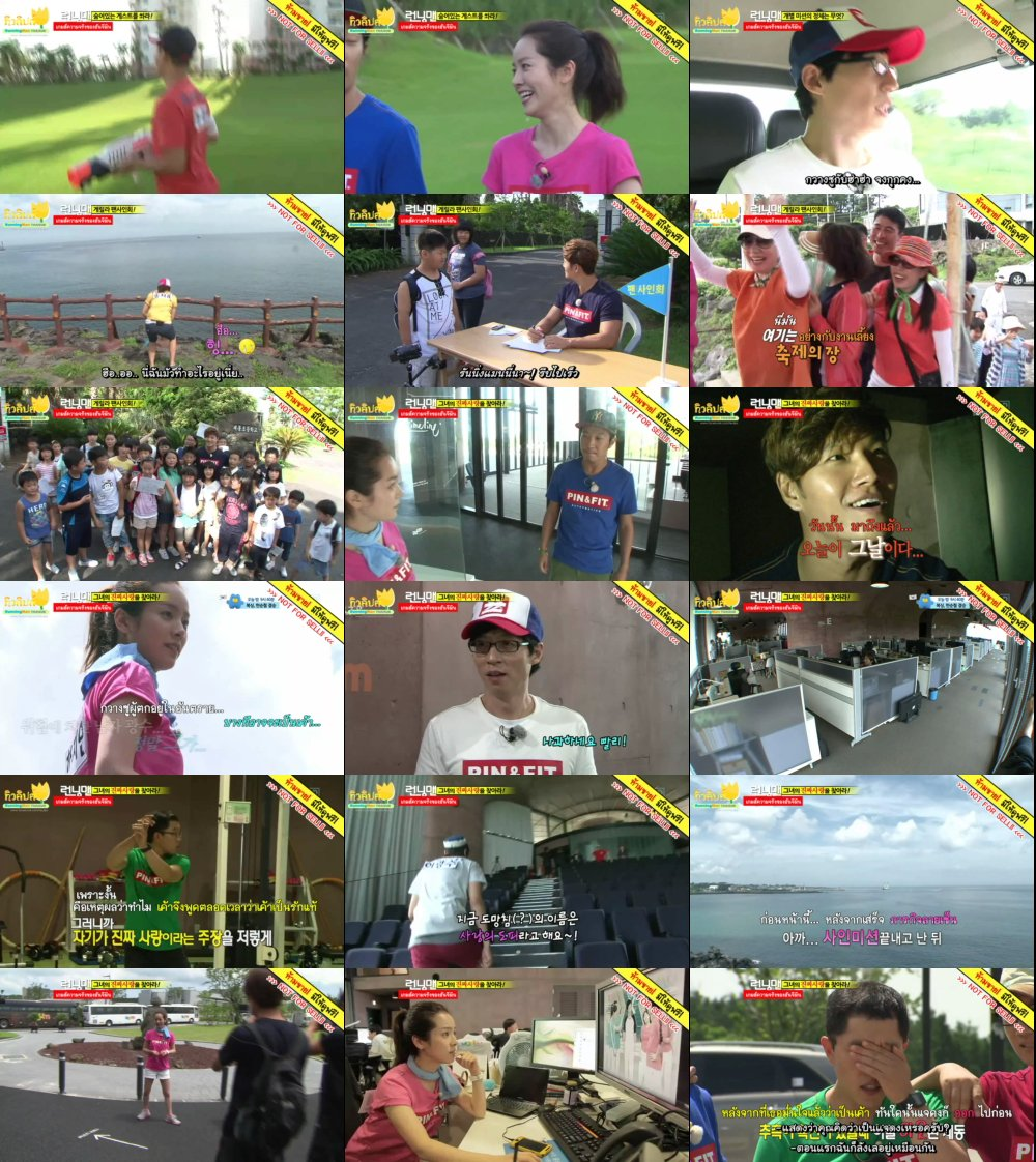 Runningman Sub Thai EP106