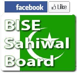 BISE Sahiwal Board