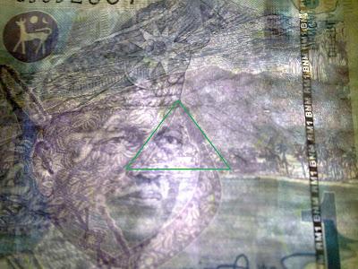 RM1 selepas Eksklusif : Simbol Illuminati Pada Duit Kertas Malaysia