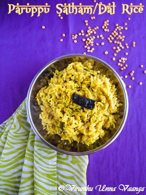 paruppu-rice