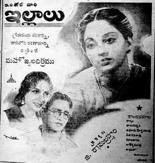 Illalu Telugu Mp3 Songs Free  Download