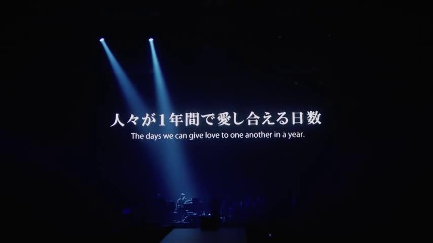 Mr. Children, SENSE, Lirik, Album, Indonesia, terjemah, Popsaurus