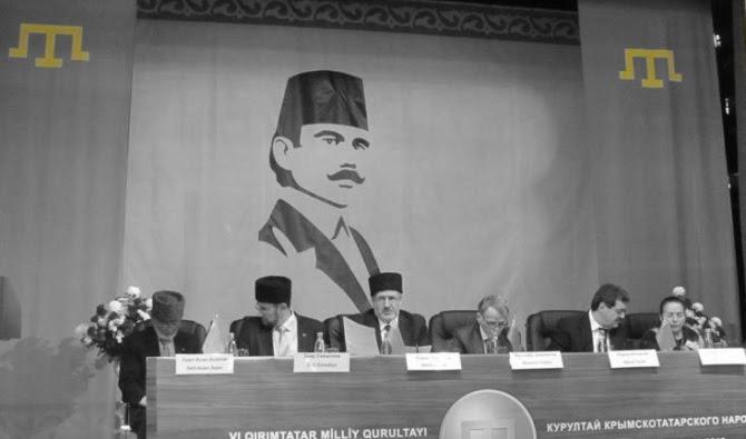 Первая сессия Курултая IV созыва (архив)