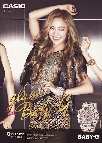 Hyoyeon SNSD Baby-G Glam 2014