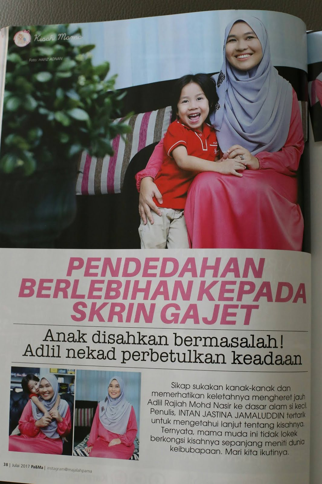 Featured in Majalah PA&MA. (10/7/2017)