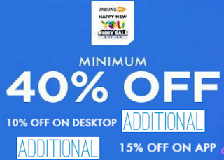 Jobong : Get At flat 40% off on Popular Categories and Assured Gifts for Happ New Year Sale offer – Buytoearn