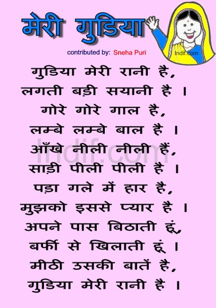 Sister Poem in Hindi Hindi Poems