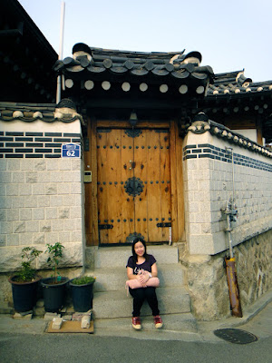 A typical door of a hanok in Bukchon Hanok Village Seoul