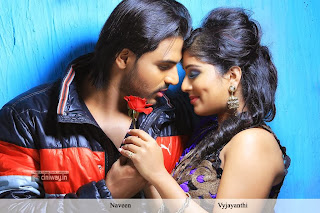 Jamai-Movie-Stills