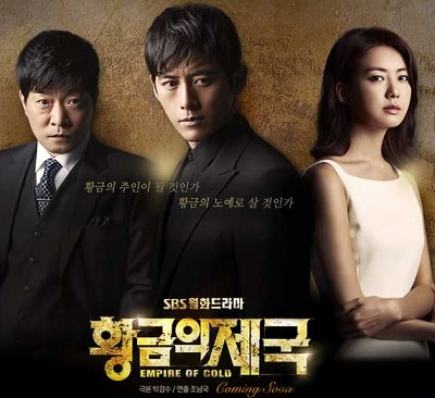 Empire of Gold Episode 18