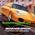 Need 4 Speed Porsche Unleashed 2000 Pc Game Full Free Download