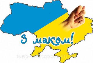 Освобождение каждого украинца - победа государства, - Порошенко об обмене пленными - Цензор.НЕТ 9121
