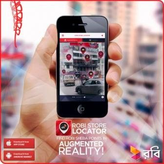 Robi-Store-Locator-Find-Robi-Sheba-Points-in-Augmented-Reality