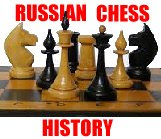 Classic Soviet-era Chess Articles