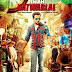 Raja Natwarlal (2014) Full Movie Free Download