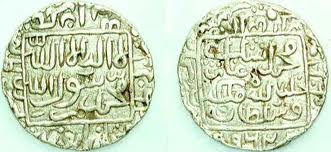 Gold Coin minted in the early period of Maruk-U Empire with Muslim KALIMA