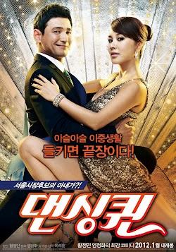Nữ Hoàng Khiêu Vũ - Dancing Queen (2012) Poster
