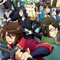Bakumatsu 7  online