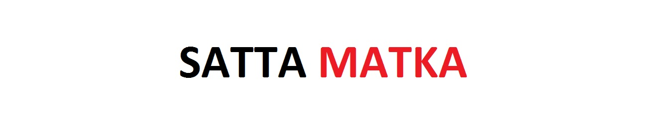 SATTA MATKA LUCKY NUMBER TOMORROW