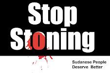 لا للرجم في السودان