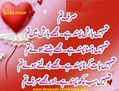 first love to change everything sad urdu poetry for