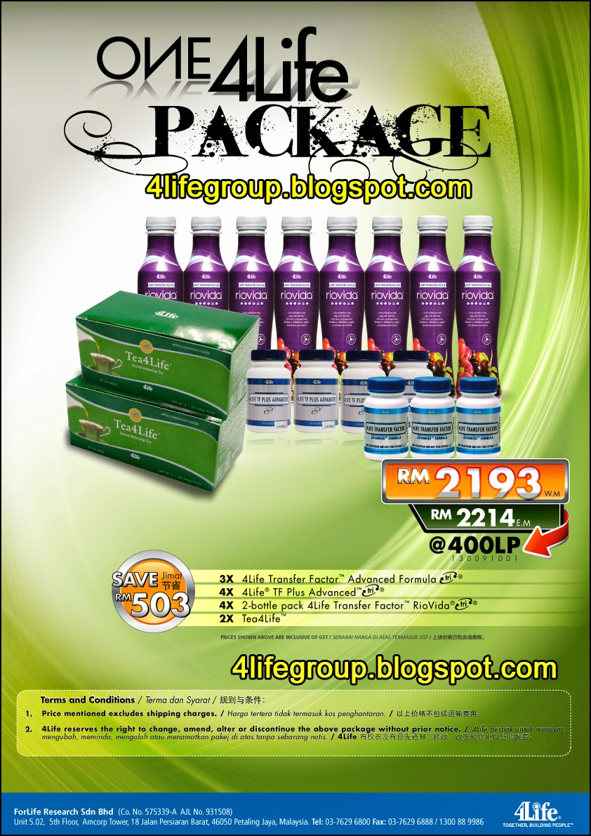 foto One4Life Packages 4Life Malaysia